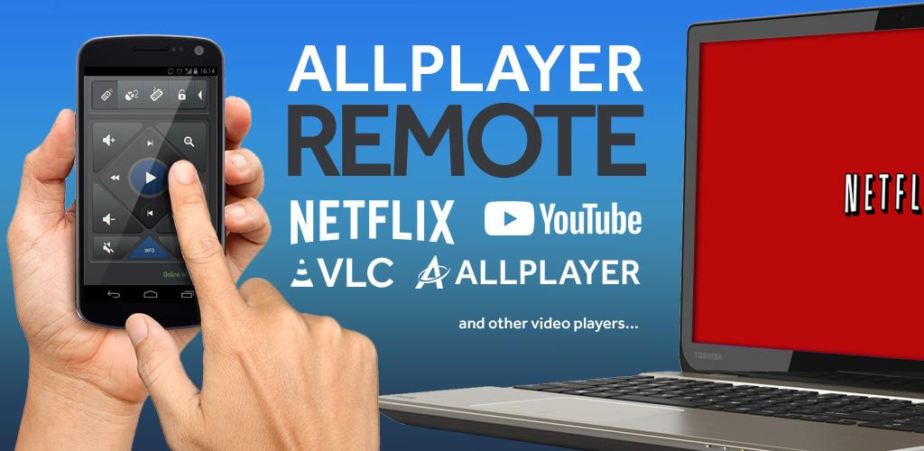 Программа Allplayer remote control